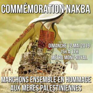 Commémoration Nakba